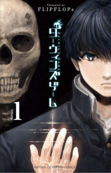 Darwin's Game [Manga] [39/??] [Jpg] [Mega] [Pack 06 – Especial 1 Millon]