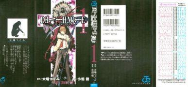 Death Note [Manga] [108/108] [JPG] [GDrive]
