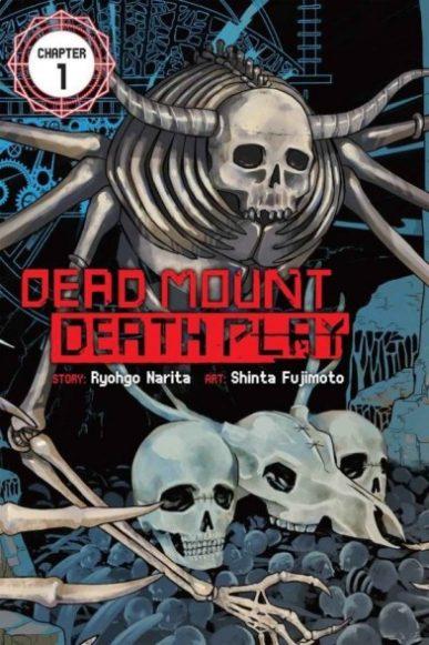 Dead Mount Death Play [Manga] [20/??] [Jpg] [Mega]
