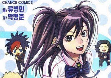 Need a Girl [Manga] [59/??] [Jpg] [Mega]