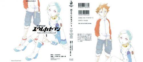 Eureka Seven [Manga] [23/23] [Jpg] [Mega]