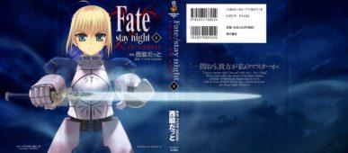 Fate Stay Night [Manga] [87/87] [Jpg] [Mega]