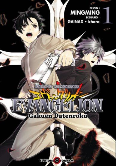 Neon Genesis Evangelion Gakuen Datenroku [Manga] [22/22] [Jpg] [Mega]