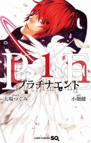 Platinum End [Manga] [08/??] [Jpg] [Mega]