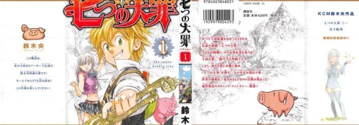 Nanatsu no Taizai (The Seven Deadly Sins) [Manga] [146/?? + Especiales] [Jpg] [Mega]