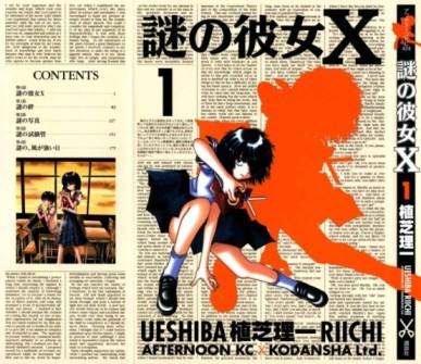Nazo No Kanojo X (Kekasih Misteri X) (My Mysterious Girlfriend X) [Manga] [92/92 + Extras] [Jpg] [Mega]