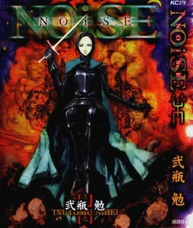 NOiSE [Manga] [08/08] [Jpg] [Mega]