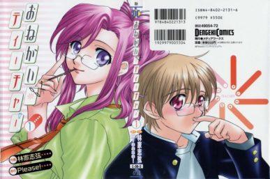 Onegai Teacher (Onegai Sensei) [Manga] [14/14] [Jpg] [Mega]