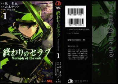 Owari no Seraph (Seraph of the End) [Manga] [36/??] [Jpg] [Mega]