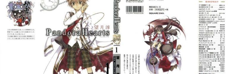 Pandora Hearts [Manga] [104/104 + Piloto + Pandora Hearts ~Caucus Race ~ [05/??] + Extras] [Jpg] [Mega]