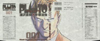 Pluto [Manga] [65/65] [Jpg] [Mega]
