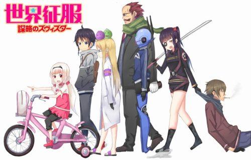 Sekai Seifuku: Bouryaku no Zvezda [12/12] [OVA 1/1] [BDrip] [1080p] [Mkv] [8 Bits] [Google Drive]