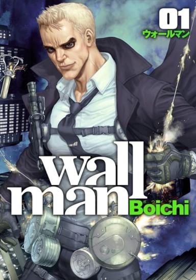 Wallman [Manga] [22/22] [Jpg] [Mega]