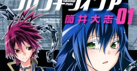 Fukashigi Philia [Manga] [16/16] [Jpg] [Mega]