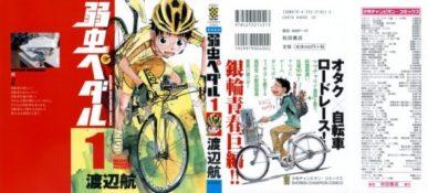 Yowamushi Pedal [Manga] [65/??] [Jpg] [Mega]