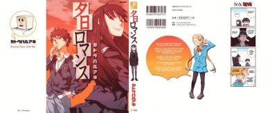 Yuuhi Romance [Manga] [11/11] [Jpg] [Mega]