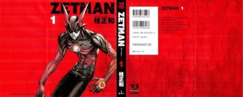 Zetman [Manga] [209/??] [Jpg] [Mega]