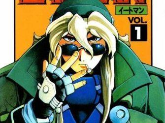 Eat-Man [Manga] [84/84] [Jpg] [Mega]