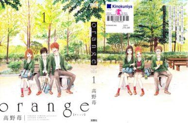 Orange [Manga] [22/22] [Jpg] [Mega]