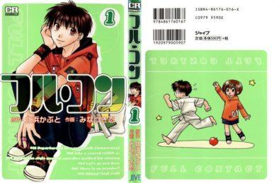 Full Contact [Manga] [09.5/??] [Jpg] [Mega]