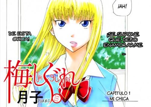Ume Shigure [Manga] [10/10] [Jpg] [Mega]