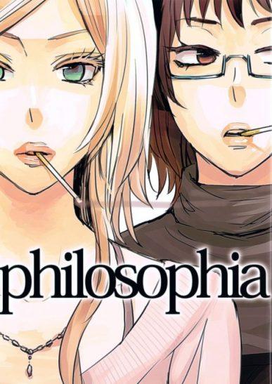 Philosophia [Manga] [03.5/??] [Jpg] [Mega] [Pack 05 – Especial 1 Millon]