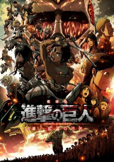 Shingeki no Kyojin Movie 1: Guren no Yumiya [BDrip] [1080p] [Mkv] [Hi444p] [Google Drive]