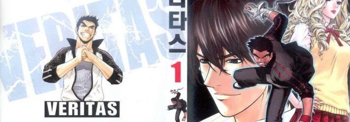 Veritas [Manga] [81/81] [Jpg] [Mega]