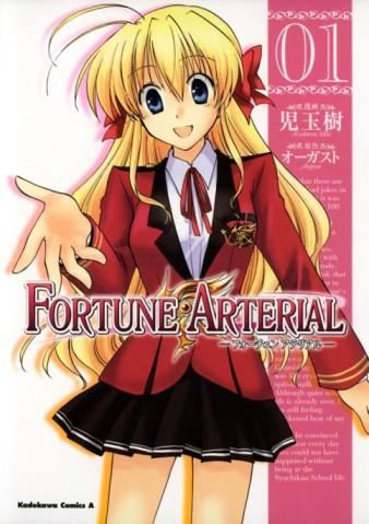 Fortune Arterial [Manga] [43/43] [Jpg] [Mega]