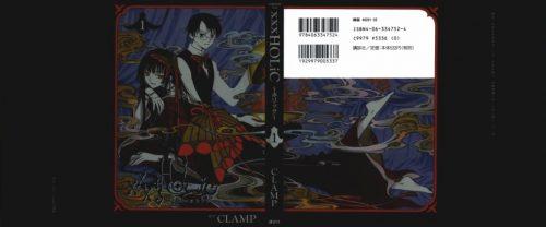 XXXHOLiC [Manga] [213/213 + XXXHOLiC Shi] [Jpg] [Mega] [Pack 02 – Especial 1 Millon]