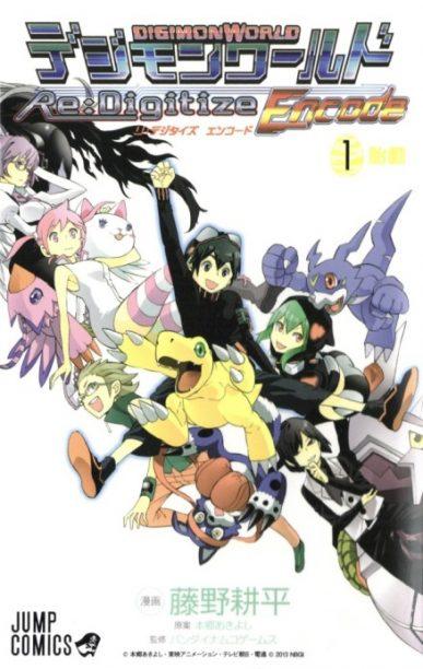 Digimon World Re: Digitize Encode [Manga] [07/??] [Jpg] [Mega]