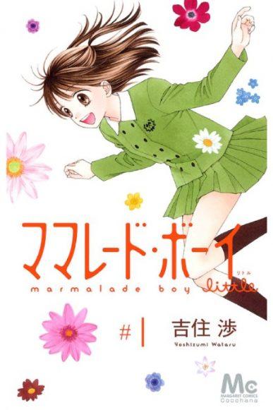 Marmalade Boy Little [Manga] [40/??] [Jpg] [Mega]