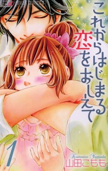 Kore kara Hajimaru Koi o Oshiete [Manga] [18/18] [Jpg] [Mega]