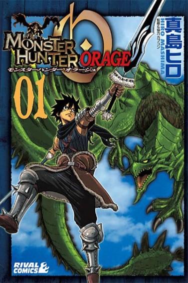 Monster Hunter Orage [Manga] [14/14] [Jpg] [Mega]