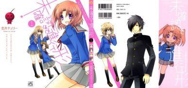 Mikakunin de Shinkoukei (Engaged to the Unidentified) [Manga] [54/??] [Jpg] [Mega]