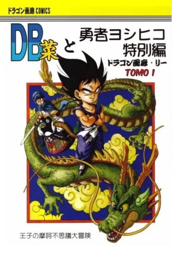 Dragon Ball Sai [Manga] [Primera Versión 01/01] [04/??] [Jpg] [Mega]