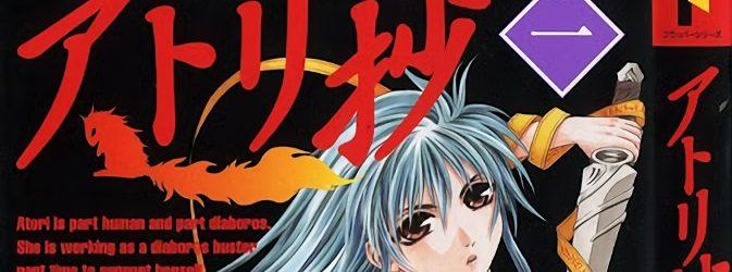 Diaboros Live (Atori Shou) [Manga] [18/??] [Jpg] [Mega]