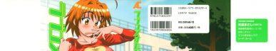 Rabukome Sutairu (Love Comedy Style) [Manga] [21/21] [Jpg] [Mega]