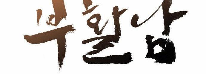 Revival Man [Manga] [13/??] [Jpg] [Mega]