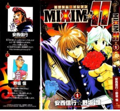 MiXiM☆11 (MiXiM♀12) [Manga] [16/??] [Jpg] [Mega]