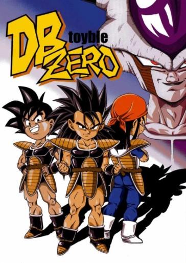 Dragon Ball Zero [Manga] [02/02] [Jpg] [Mega]