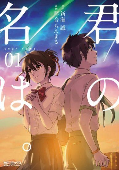 Kimi no Na wa (Your Name) [Manga] [06/??] [Jpg] [Mega]