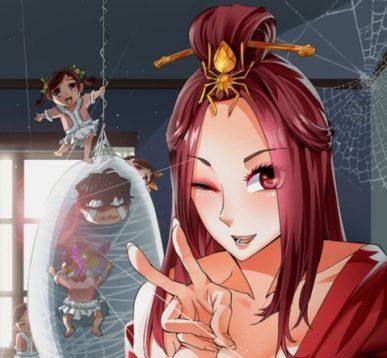 Demonic Housekeeper [Manga] [18/??] [Jpg] [Mega]