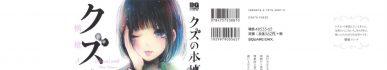 Kuzu no Honkai (Scum's Wish) + Kuzu no Honkai Décor (Spin-off) [Manga] [53/53] [Jpg] [Mega]