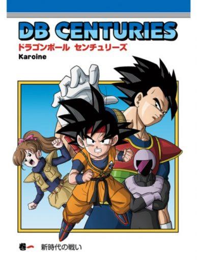 Dragon Ball Centuries [Manga] [Primera Versión 01/01] [08/??] [Jpg] [Mega]