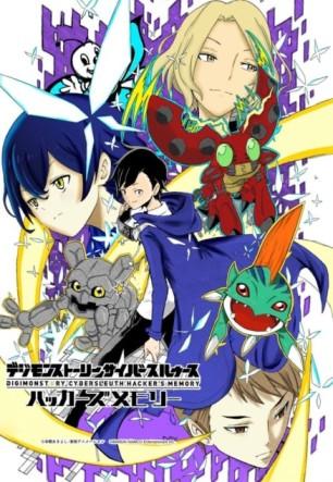 Digimon Story Cyber Sleuth [Manga] [01/01] [Jpg] [Mega]