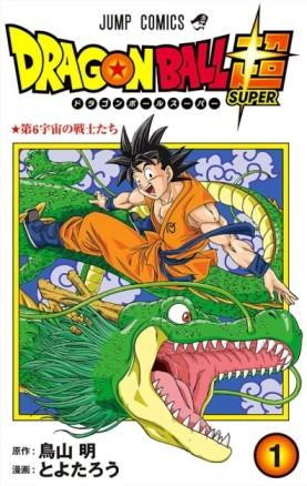Dragon Ball Super (Dragon Ball Chou) [Manga] [26/?? + Covers de la Serie Roja] [Jpg] [Mega] [Pack 04 – Especial 1 Millon]