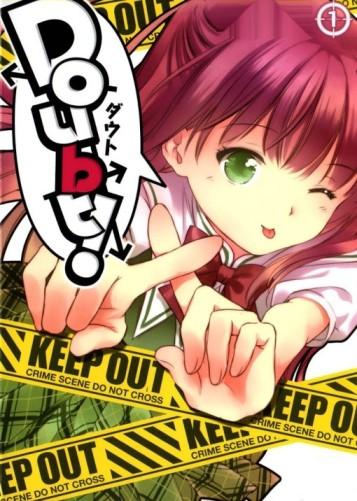 Doubt! (AMANO Sakuya) [Manga] [15/15] [Jpg] [Mega]
