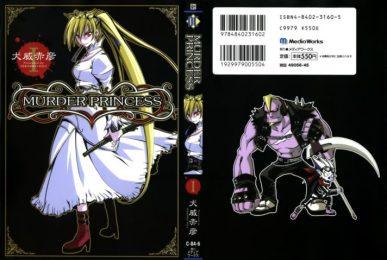 Murder Princess [Manga] [11/11] [Jpg] [Mega]