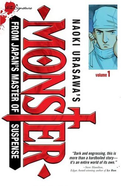 Monster [Manga] [162/162] [Jpg] [Mega]